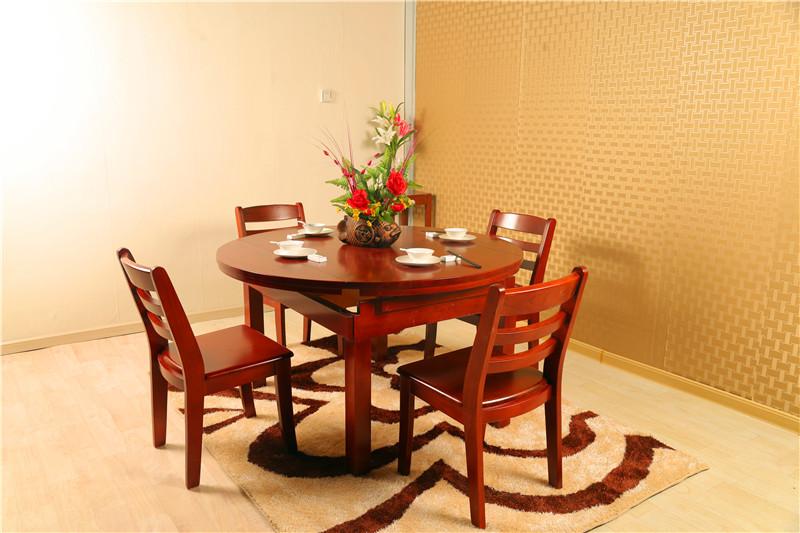 1.35米推拉餐桌 实木餐桌