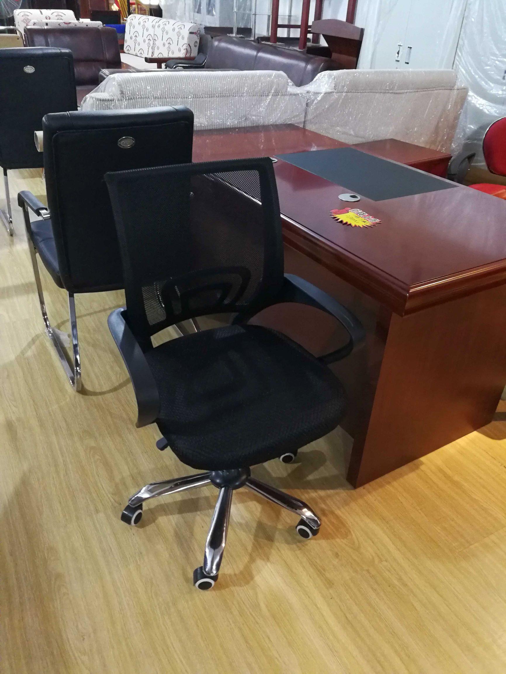 办公椅 职员椅