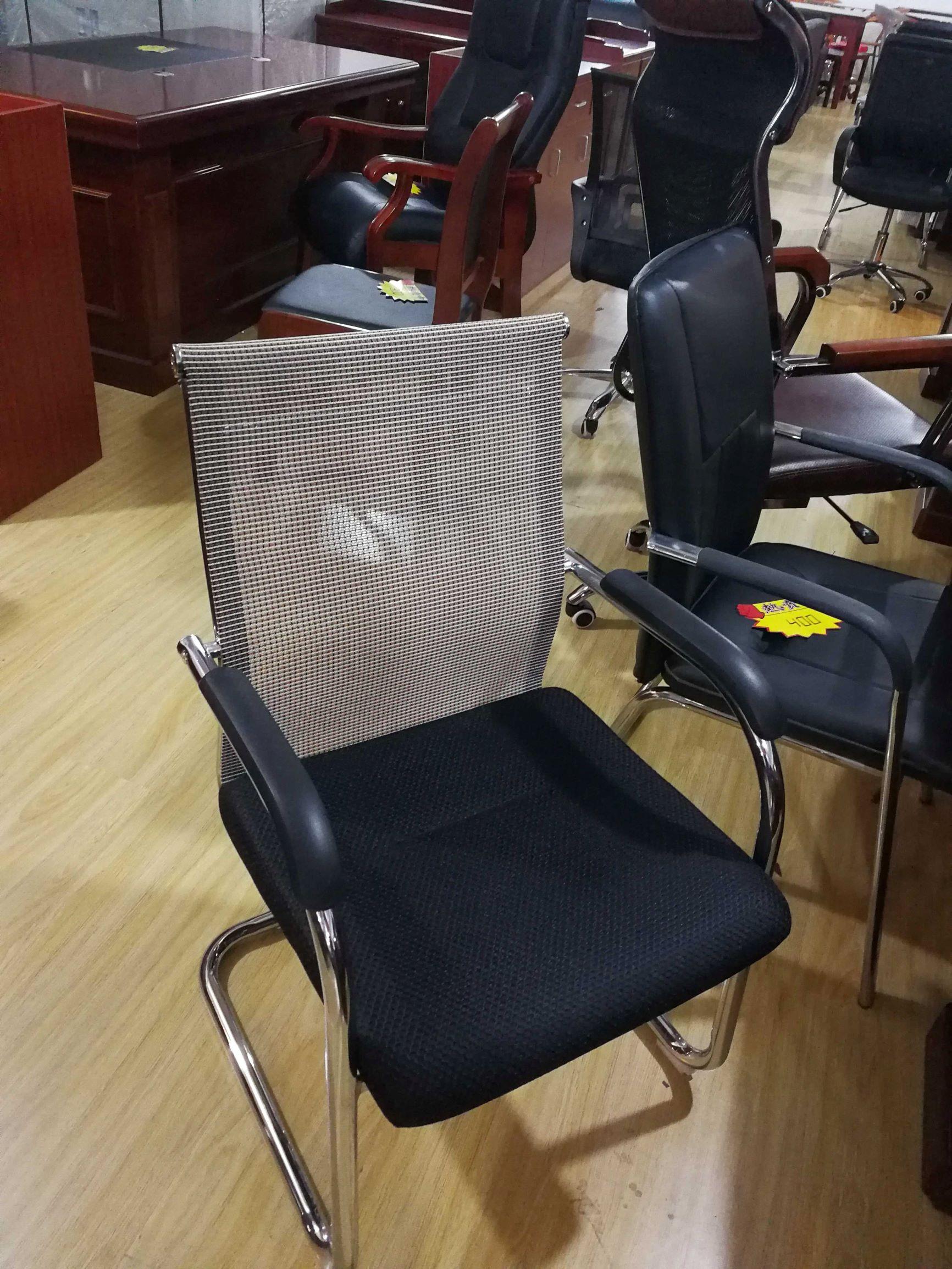 03办公椅 职员椅