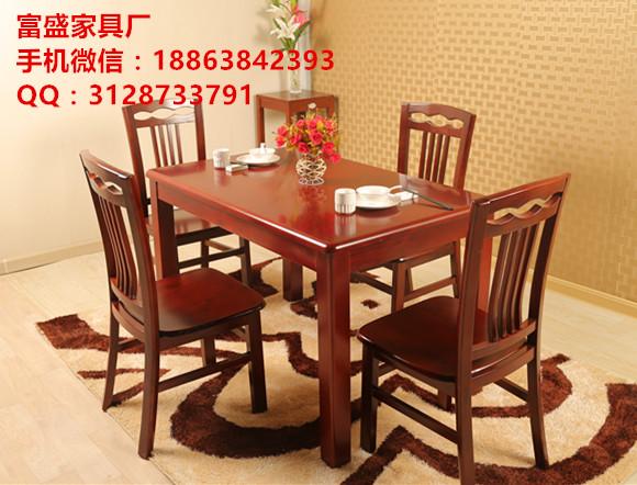 1.2米橡木餐桌 实木餐桌