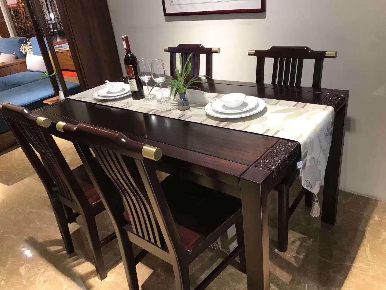 新中式胡桃木餐桌 实木餐桌